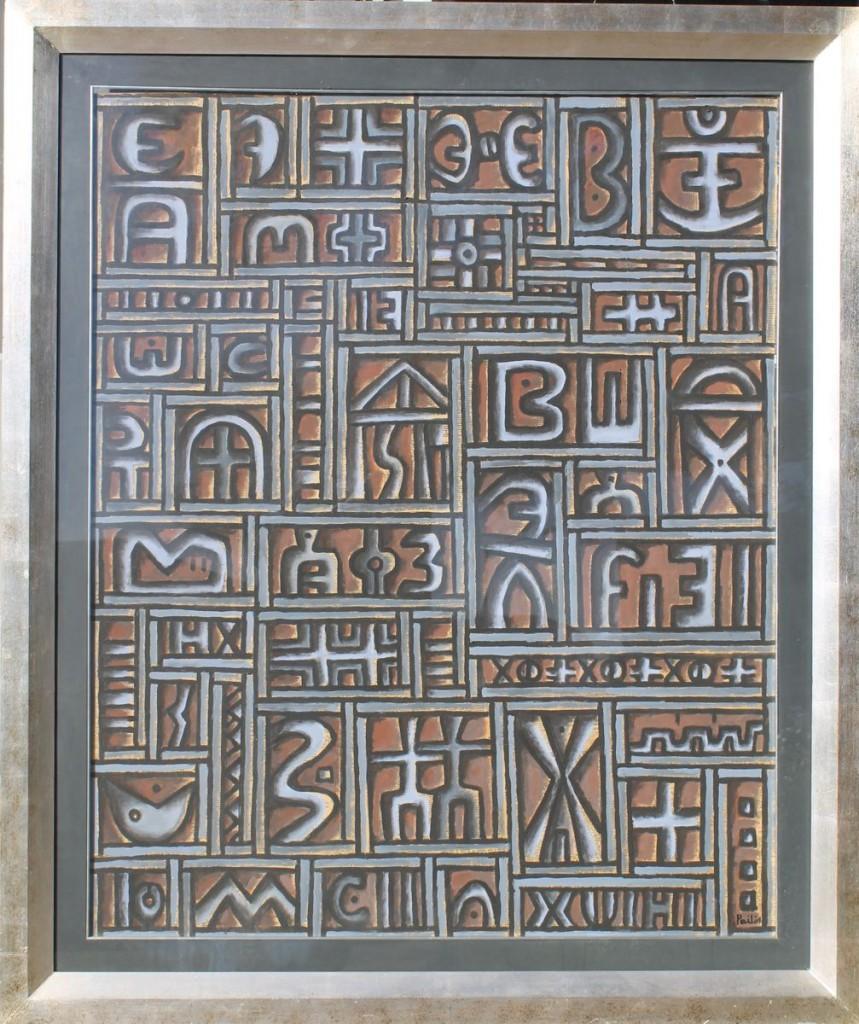 """Manuel Pailos """"Constructivo Doble Linea"""" óleo sobre fibra 110 x 90 cm."""