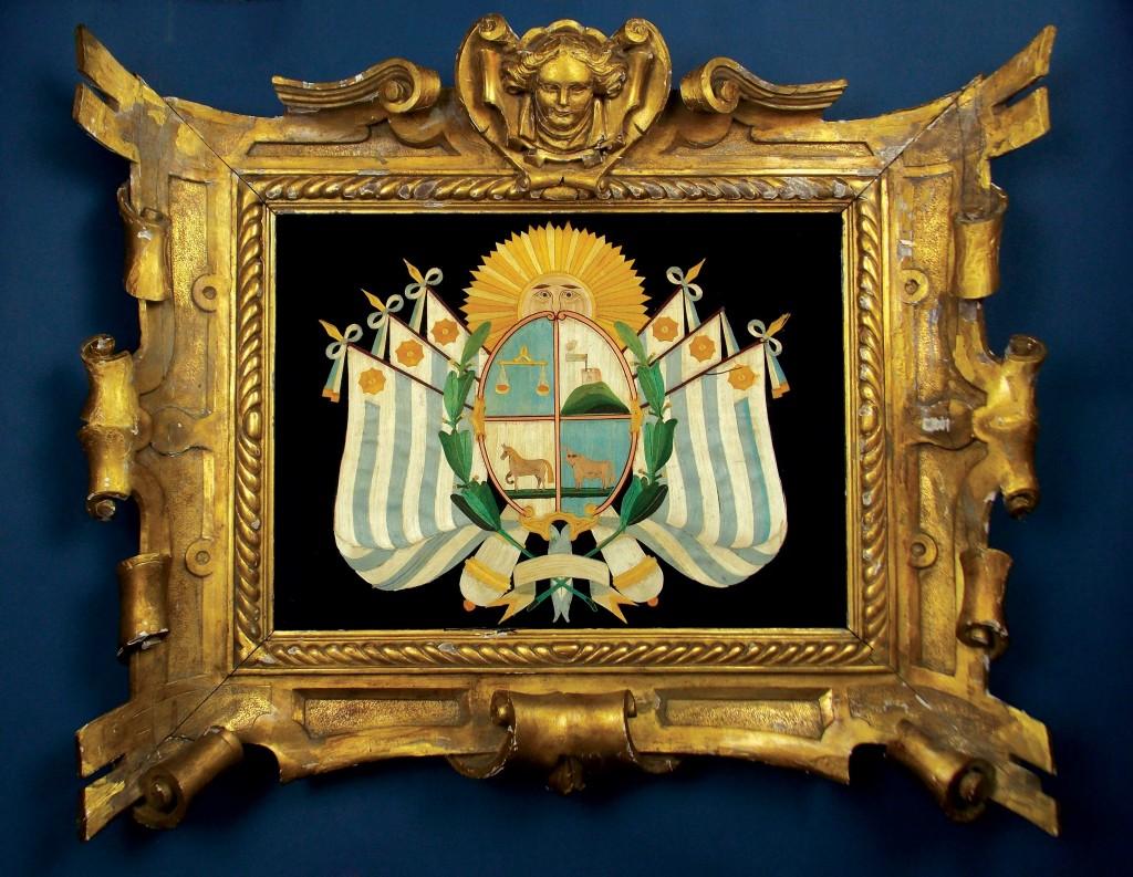 Antiguo escudo Nacional Uruguayo